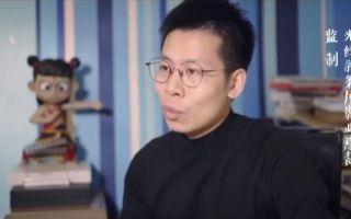 """《姜子牙》""""强迫症""""导演!暴雪×梦工场归来的""""造梦师"""""""