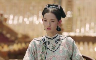 新剧《紫禁城里的小食光》惊喜亮相,王玉雯一出场,太有气质了!