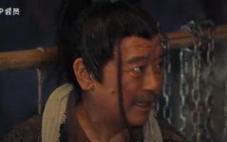 《大漠江湖》裸眼3D预告:李立群重出江湖成一代宗师