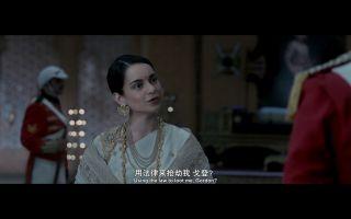 章西女王 预告片