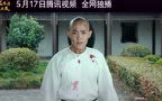 《新方世玉前传侠者无畏》先导预告片 萌新方世玉大战火枪队