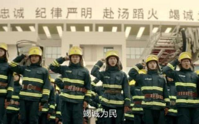 《火海营救》这里的每个人都是无数人心中的盖世英雄!