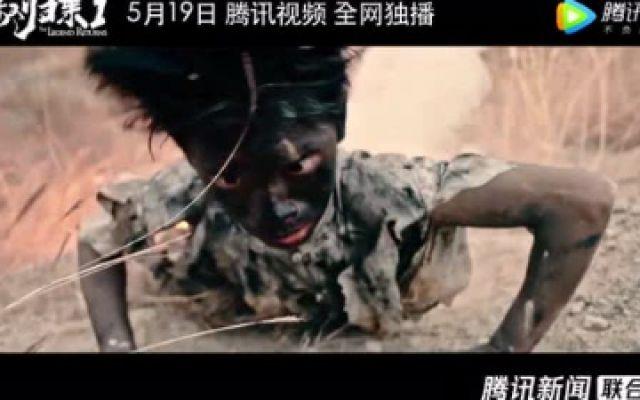 """《九叔归来1》搞笑预告:师徒爆笑捉妖,大队长vs富二代被玩成""""渣""""男"""