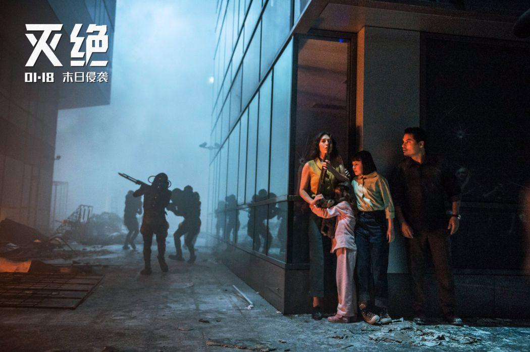 《灭绝》定档1月18日 高能反转引爆期待