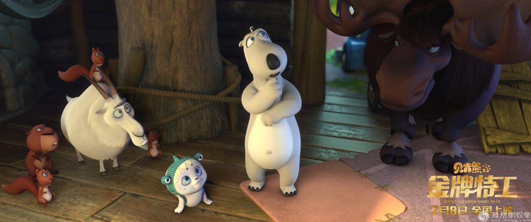 《贝肯熊2:金牌特工》贝肯熊小迪送福力 鼠年元宵开启爆笑新旅程
