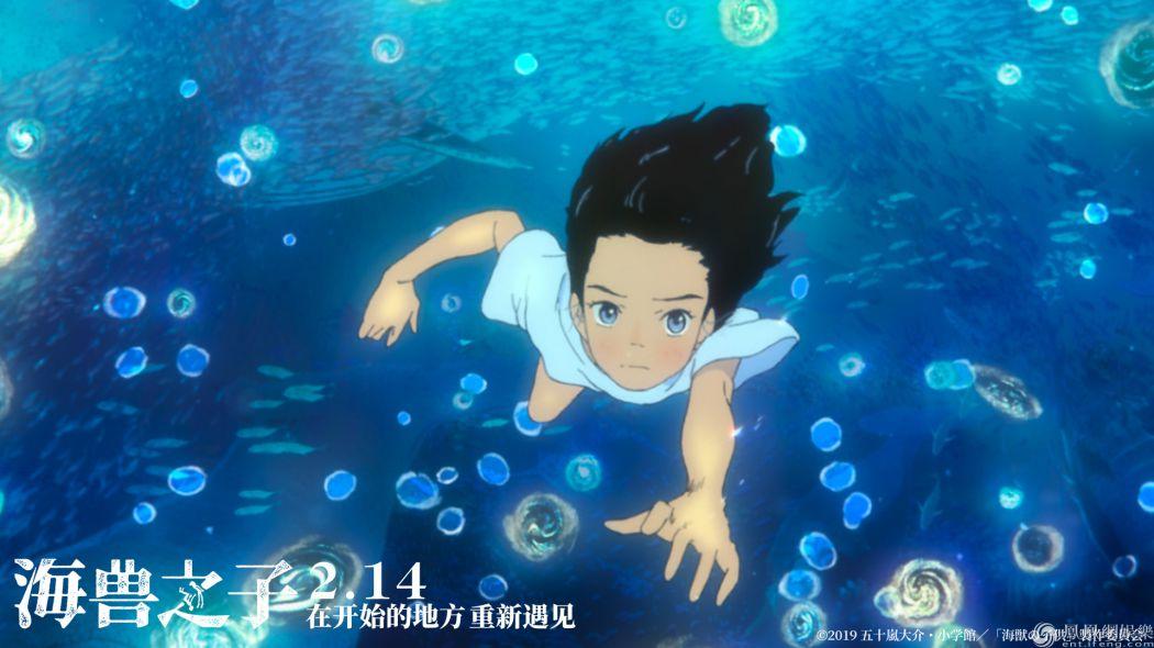 《海兽之子》中国版预告发布 一场与海洋的浪漫约定