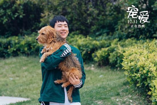 《宠爱》幕后特辑 郭麒麟和狗狗培养感情秘诀曝光