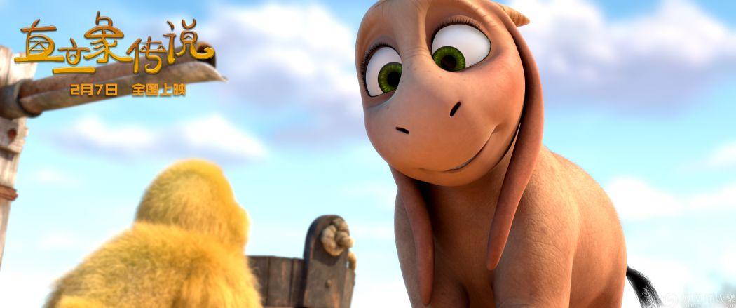 《直立象传说》带你踏上未知冒险旅程 2月7日上映