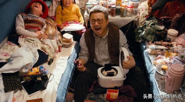 """囧妈""""普京""""一出场,直接抢走徐峥全部风头,这部电影值了"""