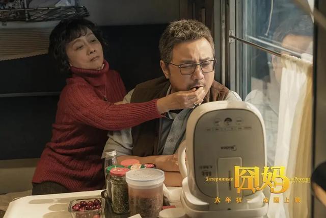 徐峥《囧妈》得罪多家电影公司,和观众是两极态度!