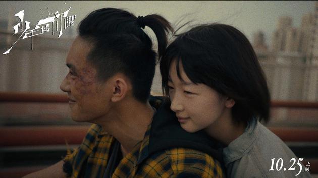 2020年大阪亚洲电影节提名公布 《少年的你》入围
