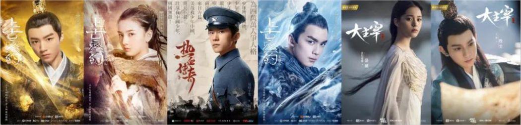 从春节霸屏到提名影帝 零零后演员正在崛起