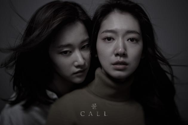 受新冠肺炎疫情扩散 《电话》《1/2的魔法》在韩推迟上映