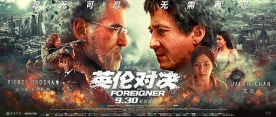 号召力不减 成龙《英伦对决》登国外电影榜单亚军