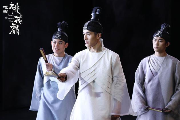 《新桃花扇》将于2020年上映 刘昊然易烊千玺复刻经典