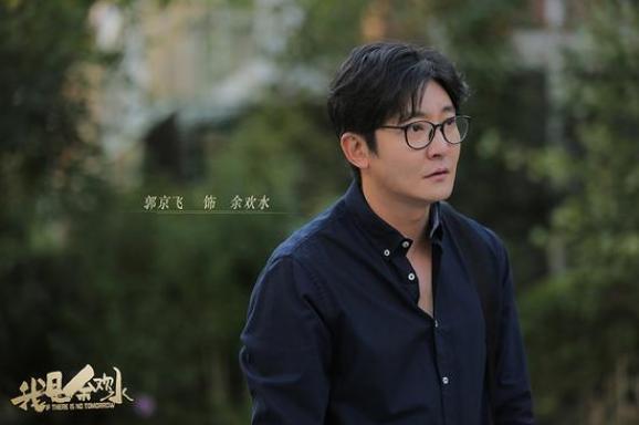 《我是余欢水》热播 郭京飞演绎小人物艰难逆袭
