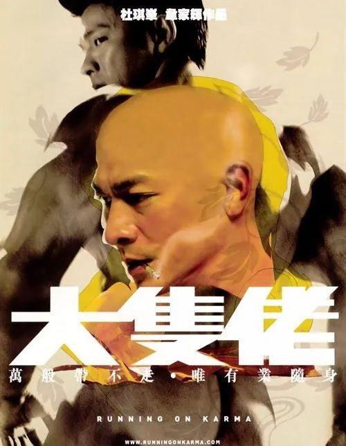 """刘德华电影被删减7分钟后,付出的是《大只佬》从""""神作""""到""""烂片""""的代价"""