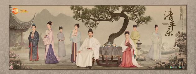 《清平乐》获好评 精工细作还原历史风貌