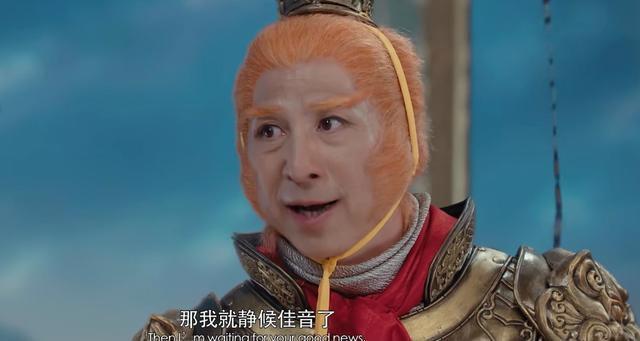 曹荣重剪《西游记后传》,吃老本吃到精光?