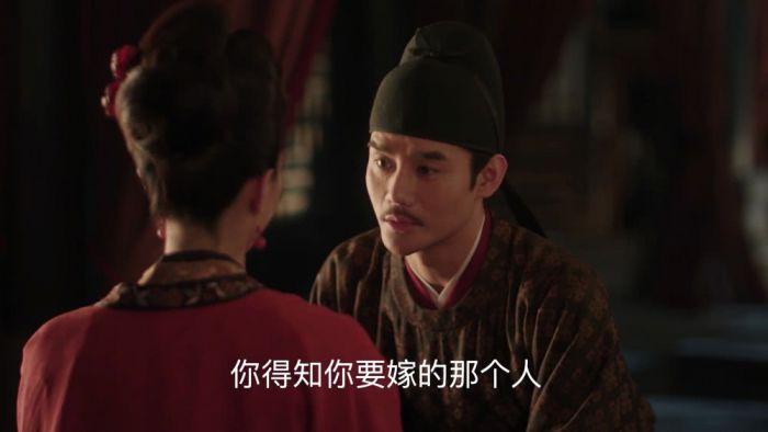 清平乐:官家探知曹皇后过往,促膝长谈有点甜,皇后终于熬出头了
