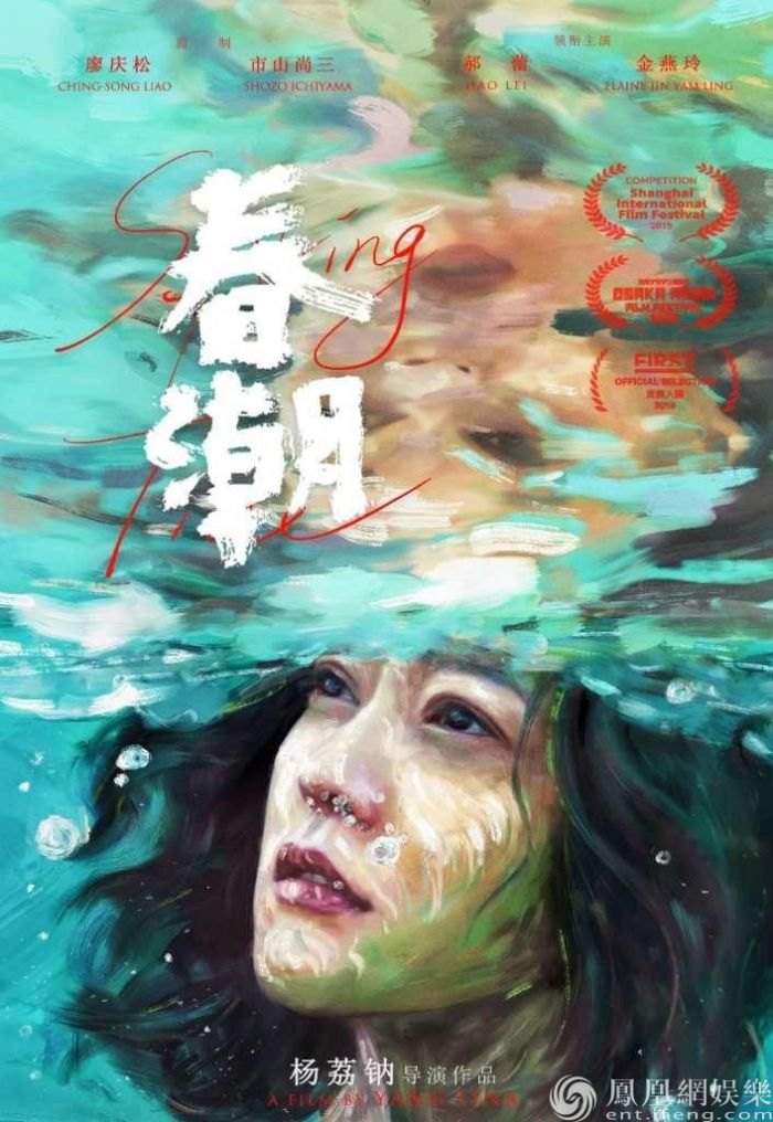 《春潮》定档5月17日 郝蕾金燕玲催泪演绎中国母女关系