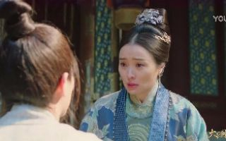 预告:朱瞻基大婚后,太子妃带着两个儿媳妇打牌,画面很是和谐!