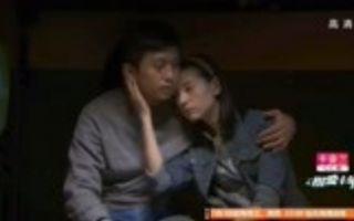 相爱十年:毕业离别之夜,韩灵什么都愿意,让肖然成了男人
