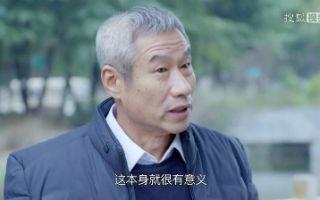 片花:聚焦当下养老问题 探索中国式新孝道