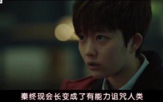 高分韩剧:《谤法》用诅咒杀人的谤法师,惊悚度满分,一集就吓破胆!
