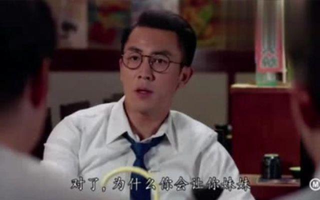 TVB悬疑大剧《十八年后终极告白》好友坠楼牵出18年命案紧张刺激