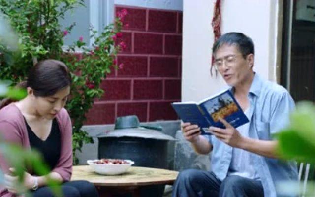 电视剧《遍地书香》片花 椿树沟景区实名实景拍摄