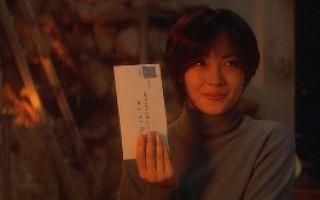 柏原崇在纯爱电影《情书》, 1995年上映,影片中的的经典镜头,唯美瞬间。