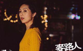 《麦路人》先导预告片 郭富城杨千嬅演绎逆境人生