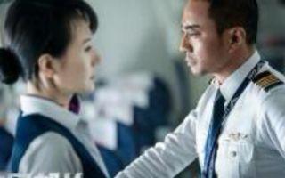 《中国机长》高清完整版