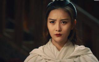 《剑王朝之九境长生》预告,纨绔公子调戏高冷女侠