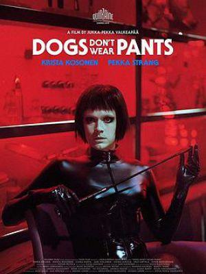 狗不穿裤子