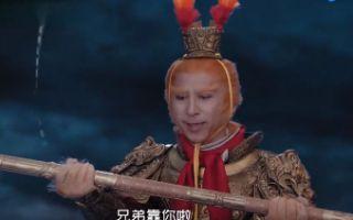 《降妖伏魔之定海神针》定档3.28,金箍棒化人,美猴王炸天!