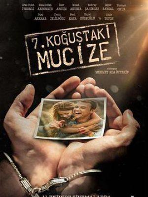 7号房的礼物土耳其版