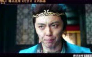 《大神猴1降妖篇》定档4月21,救世神猴跌落凡尘,惨遭粉丝围观!
