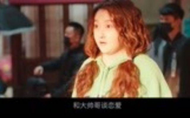 关晓彤新片变胖子,却被黄景瑜猛追 爱情喜剧《月半爱丽丝》