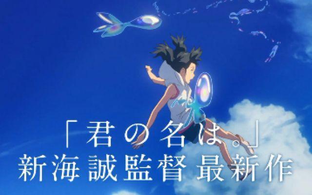 【BD/蓝光/合集】天气之子预告