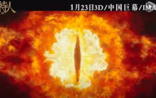 《霍比特人3》史矛革特辑 卷福演技获赞与史矛革灵肉合一