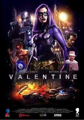 瓦伦丁:黑暗复仇者