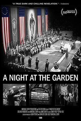 美国纳粹之夜