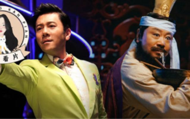 绝世高手:如果蔡国庆和范伟只能选一个,你嫁给谁?