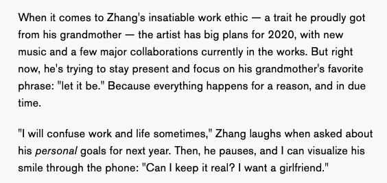 张艺兴透露2020年个人目标:我想要个女朋友