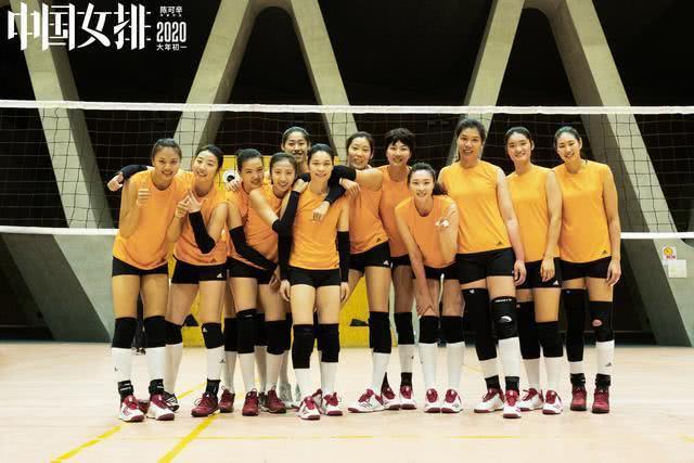 《中国女排》新版预告片,里约奥运冠军队加盟,展现女排不屈精神