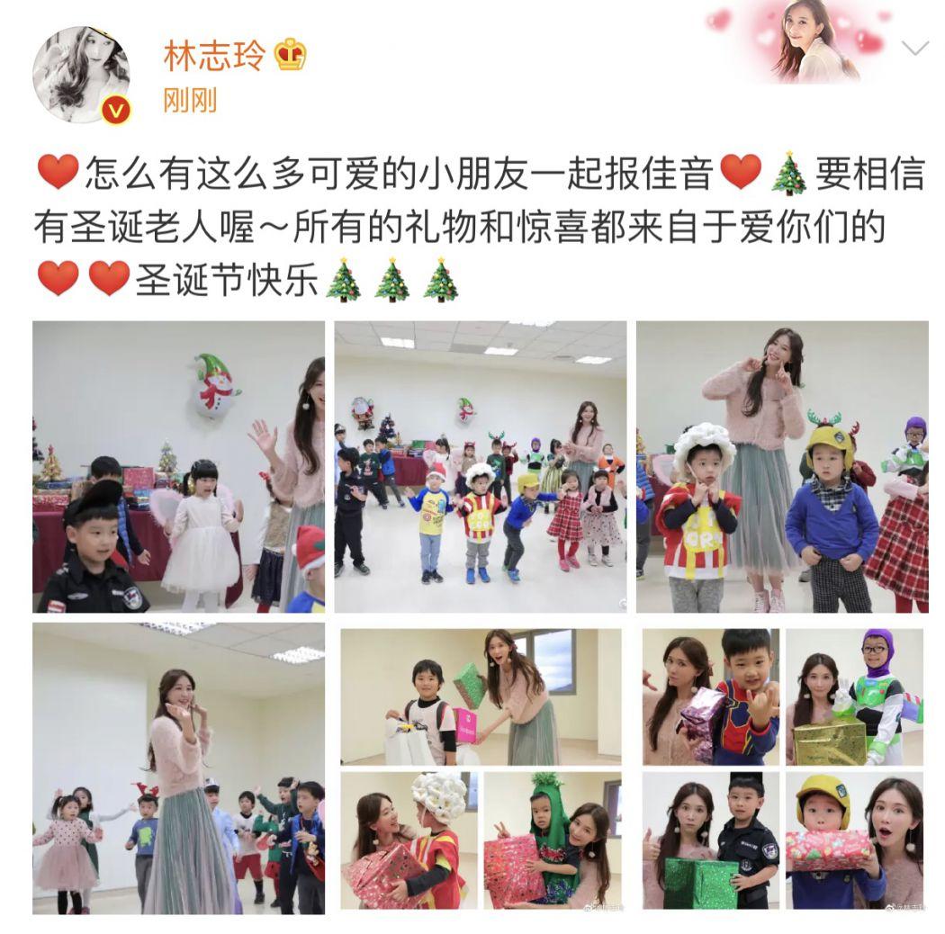 林志玲为小朋友送礼过圣诞,女神面若桃花母爱爆棚