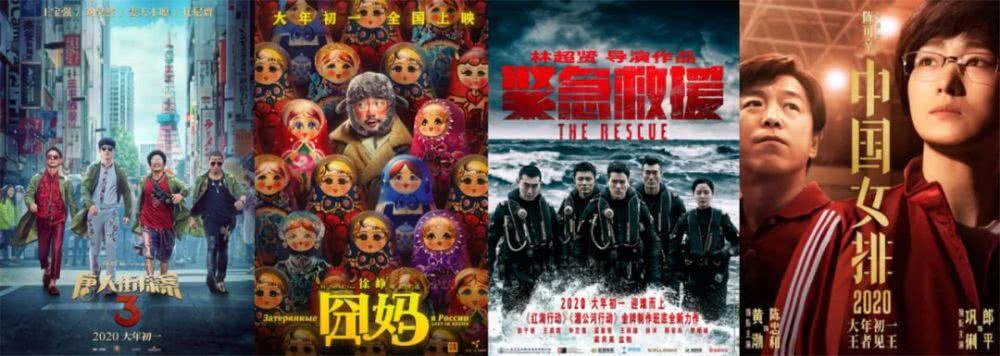 2020年必看华语片,恨不得新年快点来!