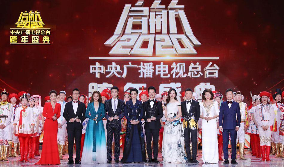 央视《跨年盛典》今夜启航 节目单曝光阵容豪华
